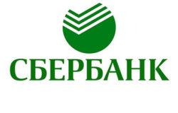 """""""Сбербанк"""" вернул себе лидерство в мини-футбольном первенстве области"""