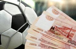Три футболиста из ПФЛ уличены в ставках на игры своих команд