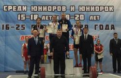 Тяжелоатлетки из Брянска завоевали две медали на первенстве России