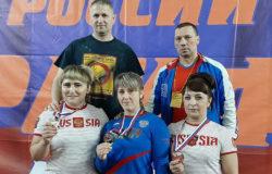 Брянские спортсменки выиграли три медали чемпионата страны по пауэрлифтингу