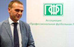 РФС намерен сместить Соколова с должности президента ПФЛ