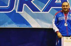 Брянский пауэрлифтер с ПОДА стал серебряным призёром чемпионата России