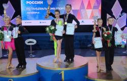 Брянские танцоры выиграли всероссийские соревнования по латиноамериканской программе