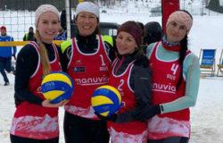 Спортсменки из Брянска выиграли волейбольный турнир в Словакии