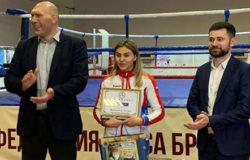 """Елена Жиляева получила звание """"Лучший боксер Брянской области"""""""