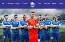 Футбольный клуб «Динамо-Брянск» представил обновленный сайт