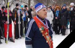 Ушел из жизни преподаватель БГУОР и легенда лыжного спорта Владимир Матросов