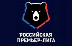 Российский футбол предлагают слегка урезать