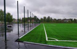 Футбольные поля в Брянской области приведут в порядок