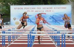 Брянские легкоатлеты стали первыми в командном зачете Кубка России
