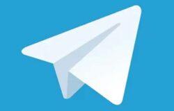 Портал для продвижения телеграмм каналов