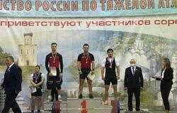 Брянский тяжелоатлет выиграл золотую медаль на юниорском первенстве России
