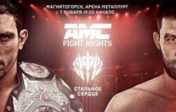Брянский боец Дмитрий Минаков сразится за титул организации AMC Fight Nights