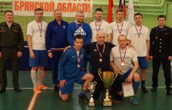В Стародубе состоялся Кубок Губернатора Брянской области по мини-футболу