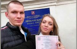 Александр Большунов женился на своей невесте Анне