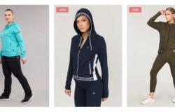 Где купить женские спортивные костюмы Билсии с доставкой?