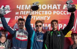 Брянский пилот выиграл этап Чемпионата России по картингу