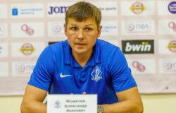 Александр Фомичев прокомментировал итоги игры в Калуге