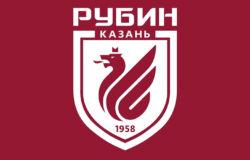 Российские клубы начинают участие в новом европейском турнире.