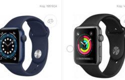 Смарт-часы в ассортименте Apple