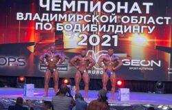 Брянский спортсмен стал абсолютным чемпионом Владимирской области