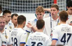 Российские гандболисты делали ставки на матчи своей команды