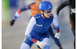 Российского конькобежца насмерть сбил грузовик