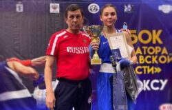 Брянская спортсменка выиграла Кубок губернатора Ярославской области