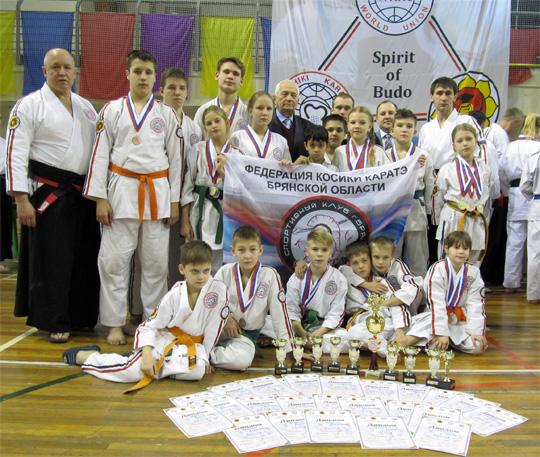 /var/www/sport 32.ru/core/../media/2015/12/sport 32Kosiki rus